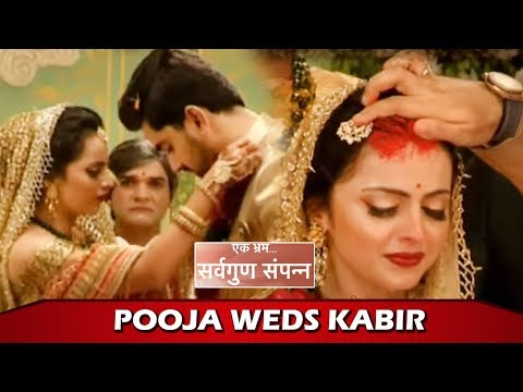 Ek Bhram Sarvagun Sampanna: Pooja Finally Gets Married To Kabir| Star Plus