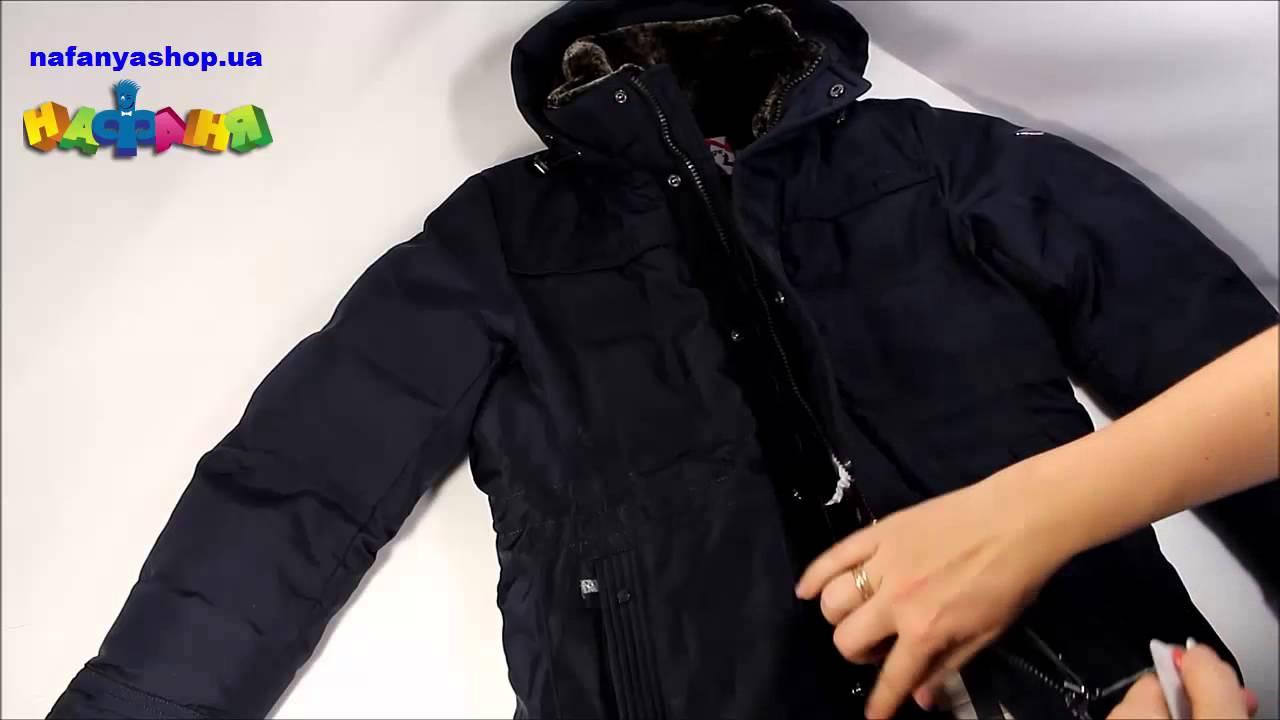 Большой выбор курток и пуховиков для мальчиков в интернет-магазине nils. Покупайте качественную одежду для детей по лучшим ценам. Доставка по москве и всей россии.