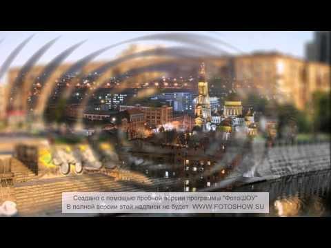 Красивый город Харьков