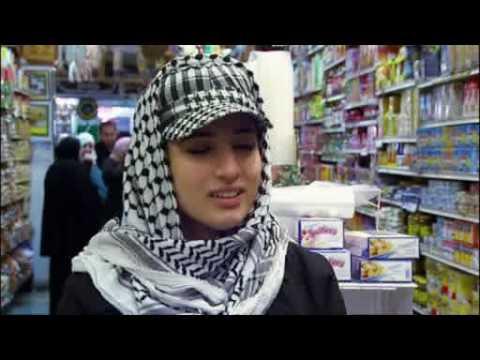 The Arab Street - New York - 7 Dec 09 - Part 1