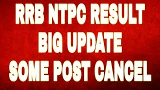 Railway RRB NTPC Result of 2nd Stage Update | Big News Some Post Cancelled | Vacancy Revised 2017 Video