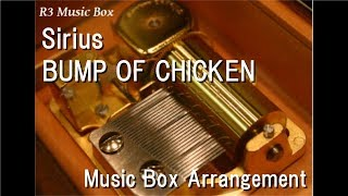 "Sirius/BUMP OF CHICKEN [Music Box] (Anime ""Last Hope"" OP)"