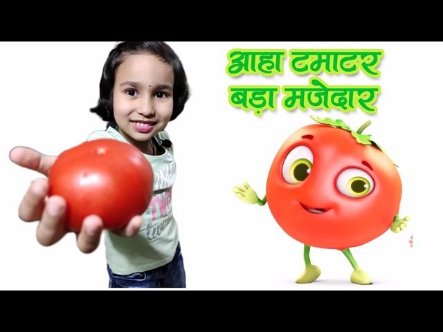 Aaha Tamatar Bada Mazedar - Hindi Rhymes | आहा टमाटर बड़े मज़ेदार | Learn With Pari