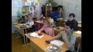 урок русского языка в ГБОУ ООШ с Гвардейцы 4 класс преп Самотуева Г А