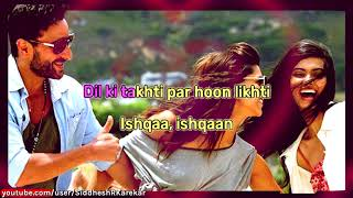 "Tumhi Ho Bandhu (Karaoke / Instrumental) | from ""Cocktail"" | 2012"
