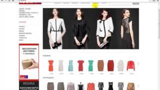 Интернет магазин женской одежды маркетинг и продвижение (интернет-реклама бизнеса)(Интернет магазин женской одежды маркетинг и продвижение (интернет-реклама бизнеса) ✓ Продвижение с оплато..., 2016-01-18T18:42:22.000Z)