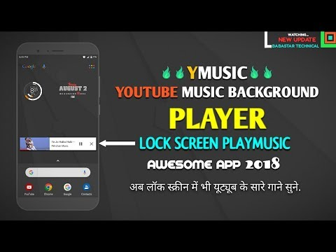 YMusic - Lock Screen Background Youtube Music Player & Latest Song Downloader In Hindi