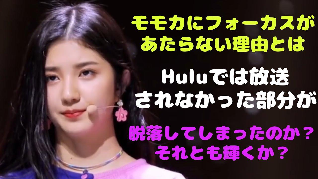 プロジェクト 放送 虹