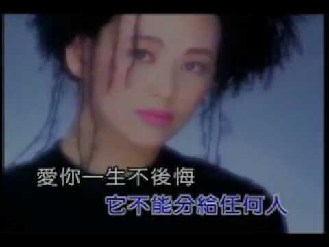 Wang Xin Ping - Ban Ni Yi Sheng