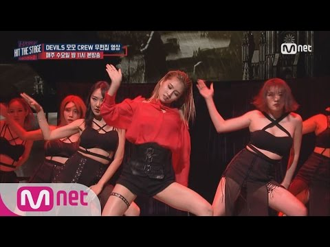 [Hit The Stage][Uncut] TWICE MomoXJYP, Shocking Transformation 'Vampire' 20160727 EP.01
