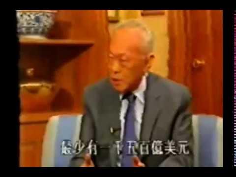 李光耀談中國共產黨 美國霸權 英國香港民主 Lee Kuan Yew CHINESE POWER UK HONG KONG