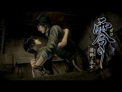 Fatal Frame 5 walkthrough part 16 CHAPTER 10 [Japanese] - YouTube