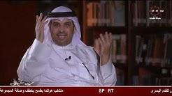 """تردد قناة الكويت سبورت الرياضية الجديد """"سبتمبر 2020"""" sport Kuwait 📡📺 على نايل سات وعربسات يوتلسات هيسبا سات جالاكسي 19 10"""
