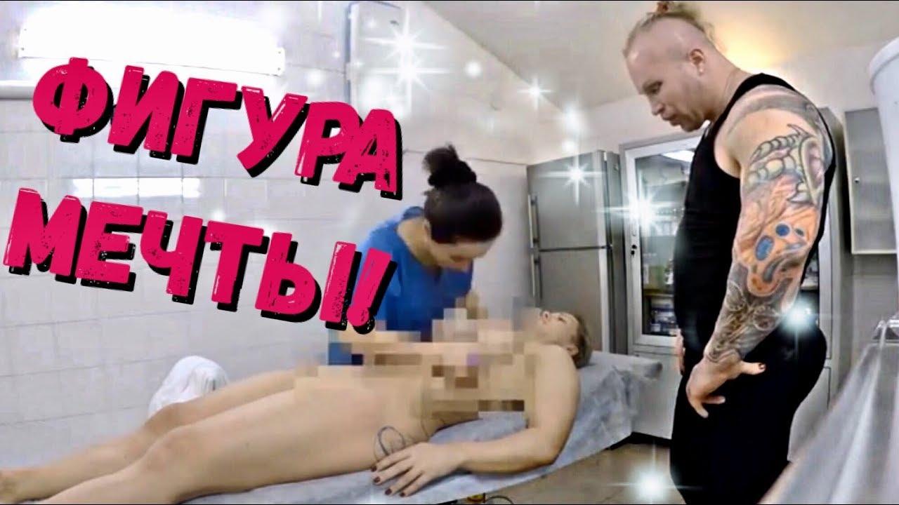 Видео как делаются операции на жопе фото 348-615