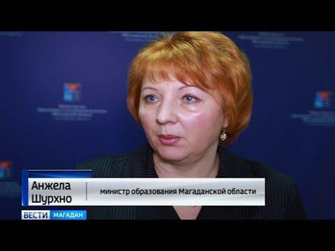 Родители жалуются на директора Тахтоямской школы