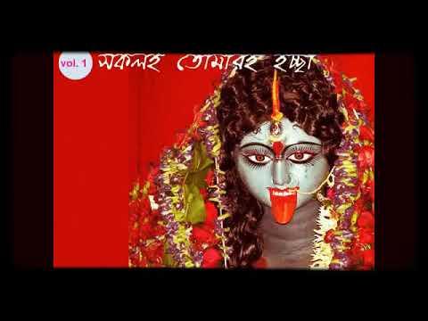 Shyamal Sangeet by Kumar sanu
