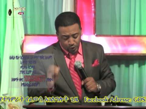 Man of God prophet Jeremiah in Ethiopia city ADDIS ABABA