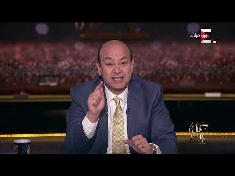 كل يوم - اقوى 3 دقائق ونصف من عمرو أديب عن مشوار الفنان الراحل والمبدع محمد متولي  - 00:20-2018 / 2 / 18