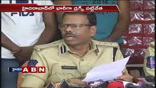 Hyderabad Police Held Nigerians For Peddling Narcotics | ABN Telugu