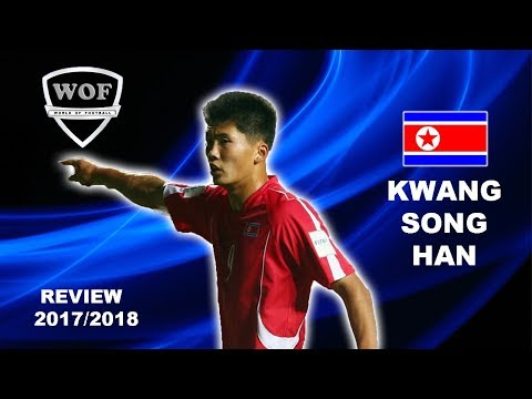 Han kwang-song | incredible speed, goals & skills | perugia  2017/2018 (hd)