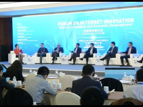 World Internet Forum holds 11 sub forums on Thursday