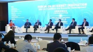 World Internet Forum holds 11 sub forums on Thursday