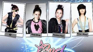2NE1- I dont care [ROUGH ENGLISH COVER] Thumbnail