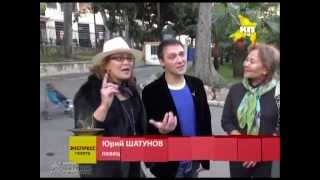 Юрий Шатунов - Интервью / А лето цвета Репортаж о съемках клипа 2012