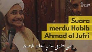 bi Shofa Asyatil Arwah - Habib Ahmad Al Jufri