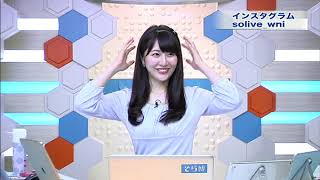 SOLiVE24 (SOLiVE モーニング) 2017-09-24 07:36:44〜 thumbnail