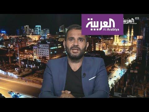 روسيا2018 | لاعبان من أصول لبنانية يشاركان في كأس العالم في روسيا  - نشر قبل 23 ساعة