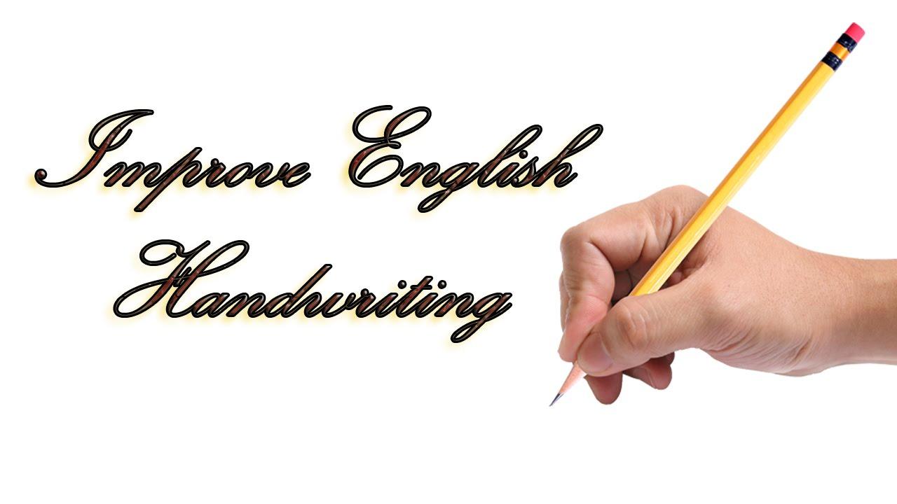 English Handwriting كورس تعليم وتحسين الخط الانجليزي فى 20 دقيقة Youtube