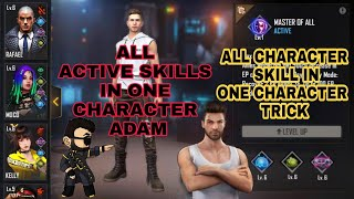 how to change character skill in adam in tamil