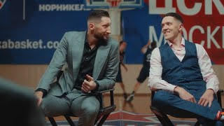 Однажды в ЦСКА Once Upon A Time in CSKA