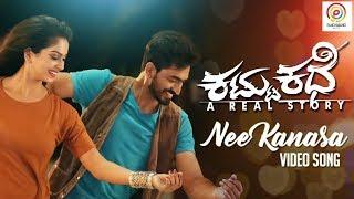 Nee Kanasa Song | Kattu Kathe Kannada Movie Song | Surya | Swathi konde | Vikram Subramanya