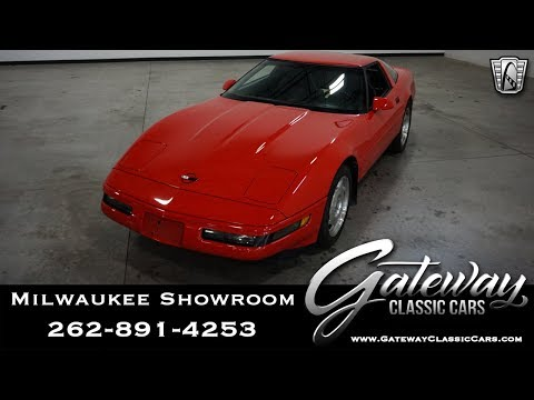 1995 Chevrolet Corvette-Gateway Classic Cars-Milwaukee #727