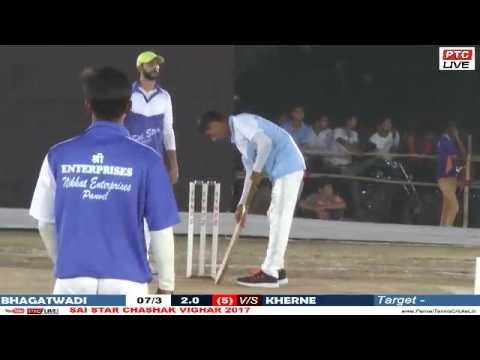 BHAGATWADI VS KHERNE AT SAI STAR CHASHAK VIGHAR 2017 / DAY 1 /