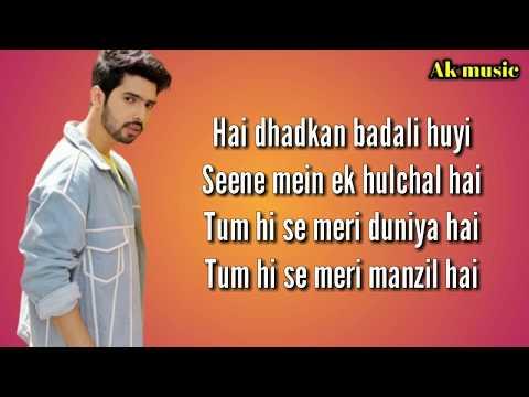 aaj-se-pehle-armaan-malik-lyrics