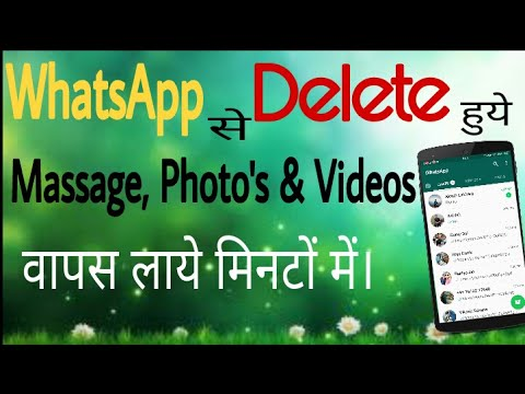 how to delete chats from whatsapp