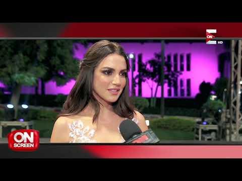 On Screen - الفنانة درة تعود للدراما بـ -الشارع اللي ورانا-  - نشر قبل 24 ساعة