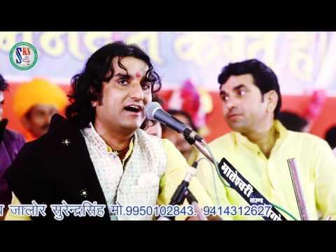 Prakash Mali Famous Bhajan | Devi Ro Agwani Bheruji | Bagoda Live | SKS STUDIO FULL HD Video