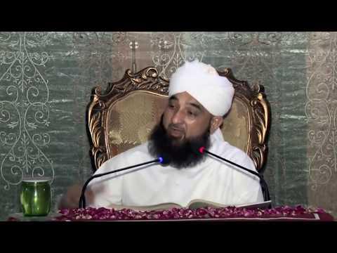 Fazilat of Tahajjud Namaz By Allama Peerzada Muhammad Raza SaQib Mustafai