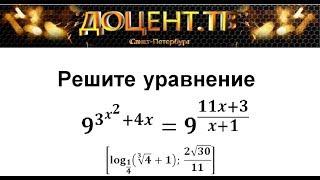 13 задание 20 УРОК ЕГЭ Математика Профиль
