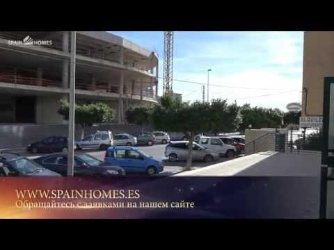 Недвижимость в Железнодорожном: квартиры в Подмосковье