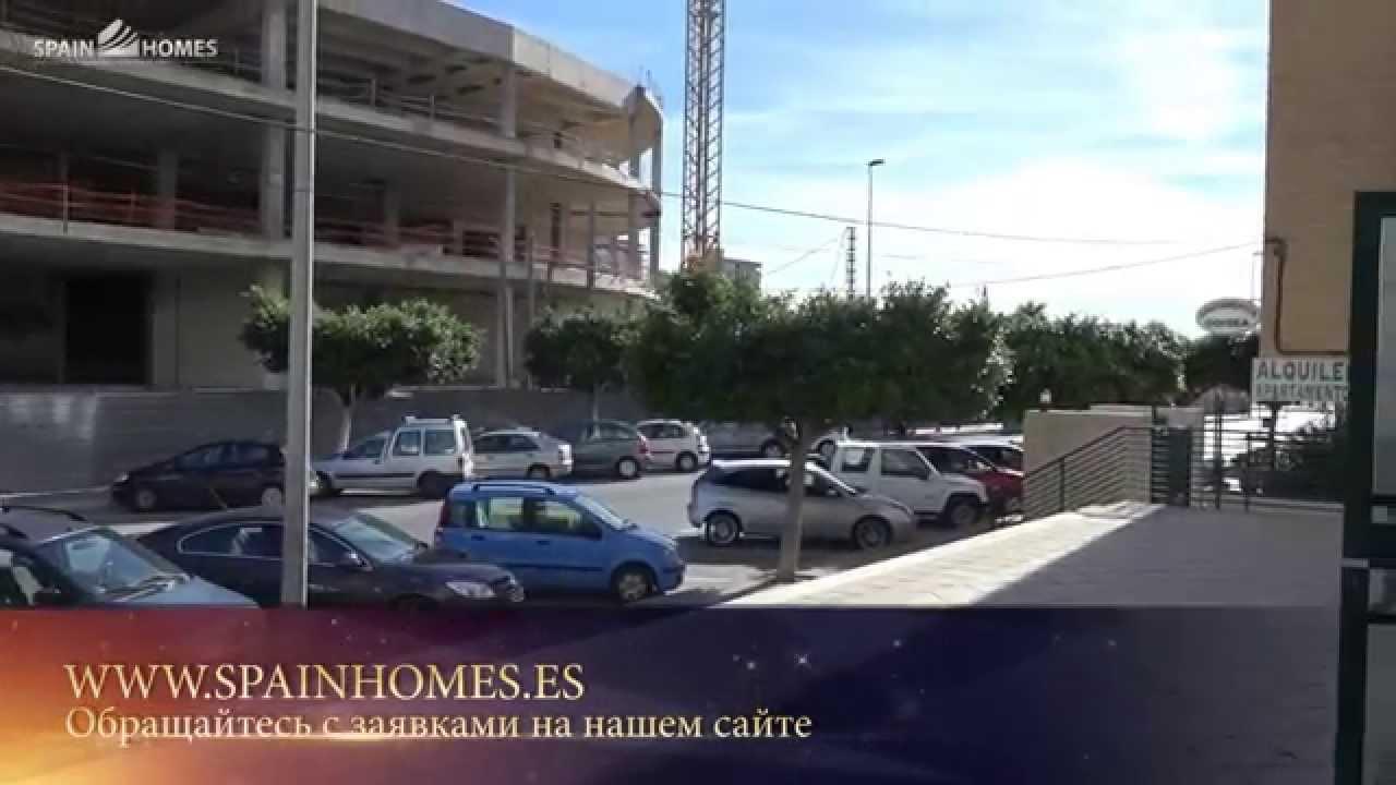 Испания бенидорм коммерческая недвижимость рынок иваново коммерческая недвижимость