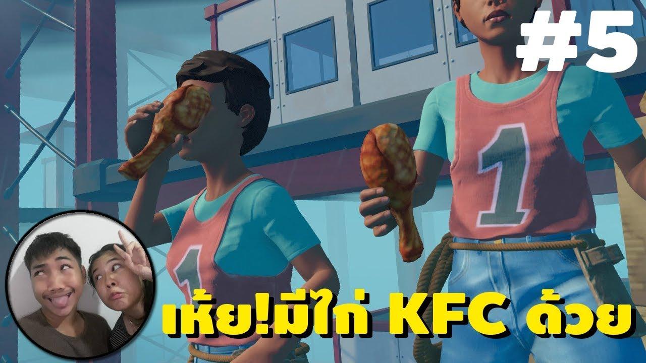 Raft #5 - อัพเดทใหม่ มีไก่ให้กิน   KRK