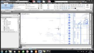 видео Уроки по геодезии - расчеты и чертежи