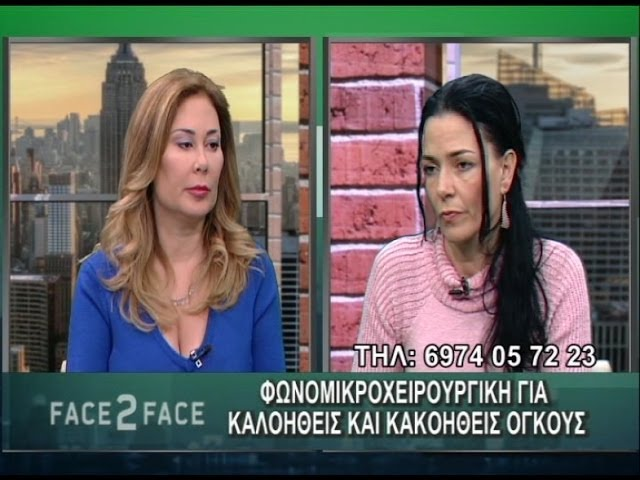 FACE TO FACE TV SHOW 184