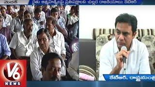 Bandh in Telangana | Left Parties Playing Cheap Politics : Fires Minister KTR | V6 News