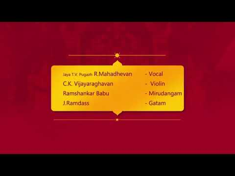 Margazhi Thiruvizha 2017   Episode-1   By R.Mahadevan.